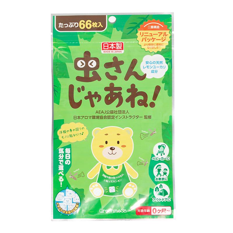 商品【日本】greennose绿鼻子婴儿童驱蚊贴李佳琪推荐同款宝宝户外防蚊贴图片