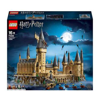 商品乐高 哈利波特 霍格沃茨城堡 71042图片