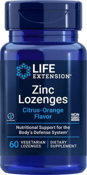 商品Life Extension Zinc Lozenges (60 Vegetarian Lozenges)图片