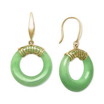 商品Dyed Jade Circle Drop Earrings in 14k Gold图片