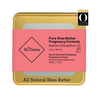 商品Multi-Purpose Face, Body, Hair Shea Butter Moisturizer For Stretch Marks图片