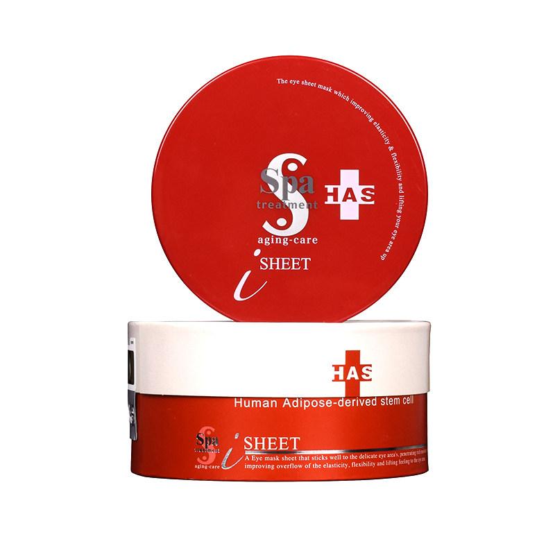 商品日本松本清 Spa treatment   HAS抗皱蛇毒红眼膜 图片