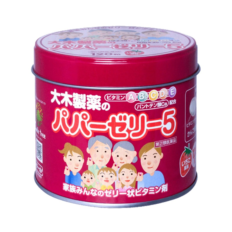 商品日本大木制药儿童宝宝复合综合多种维生素b族b2软糖 b12VC草莓味120粒图片