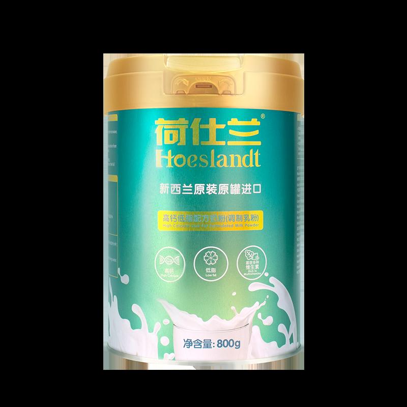 商品荷仕兰 高钙低脂配方奶粉800克 成年女士奶粉学生成人高铁新西兰进口图片