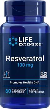 商品紫檀芪槲皮素反式白藜芦醇延缓衰老氧化图片