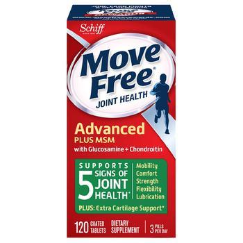 商品强效缓痛 氨糖软骨素含钙片 MSM 高能绿标120粒图片