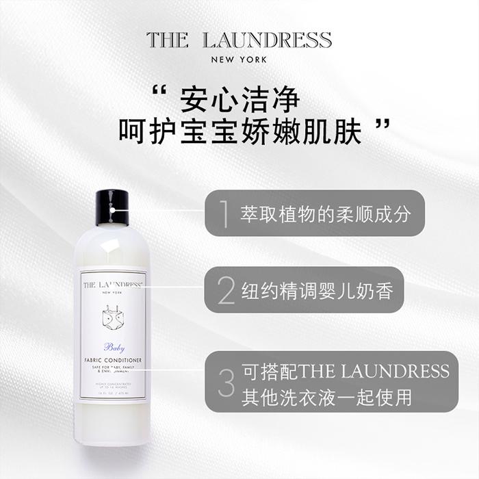商品THE LAUNDRESS 衣物柔顺剂-婴儿香氛 475ML图片