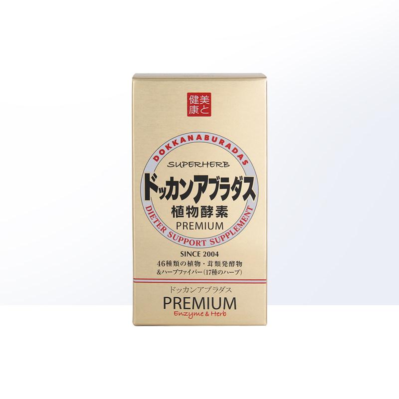商品日本HERB健康本铺DOKKAN香槟金植物酵素180粒图片