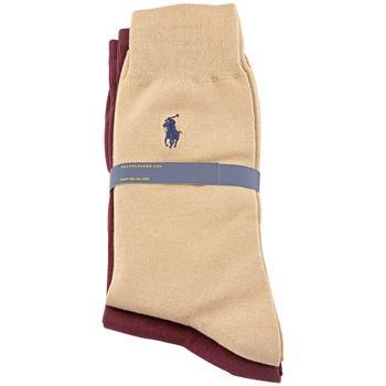 商品Polo Ralph Lauren Multicolor Embroidered Logo 2-pack Socks, Brand Size 43/46图片