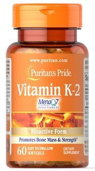 商品Vitamin K-2, MenaQ7 50 mcg 60 Softgels图片