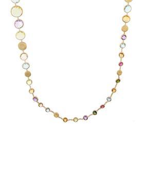 商品Marco Bicego Jaipur Color 18K Gemstone Necklace图片
