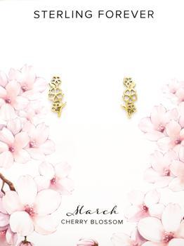 商品Sterling Silver Birth Flower Earring Studs - March图片