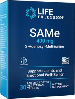商品辅助稳定的情绪,保护肝脏健康,400mg 30片图片