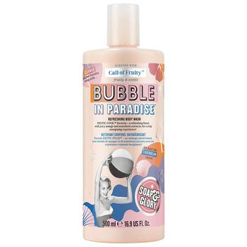 商品Soap & Glory Call of Fruity Bubbles in Paradise 沐浴露图片