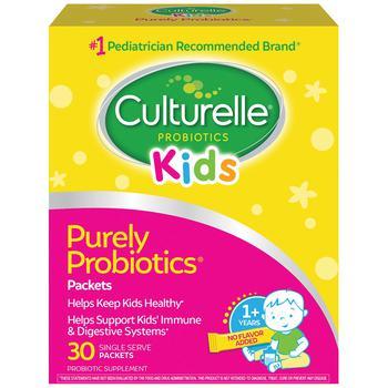 商品儿童肠胃补助益生菌粉 30袋图片