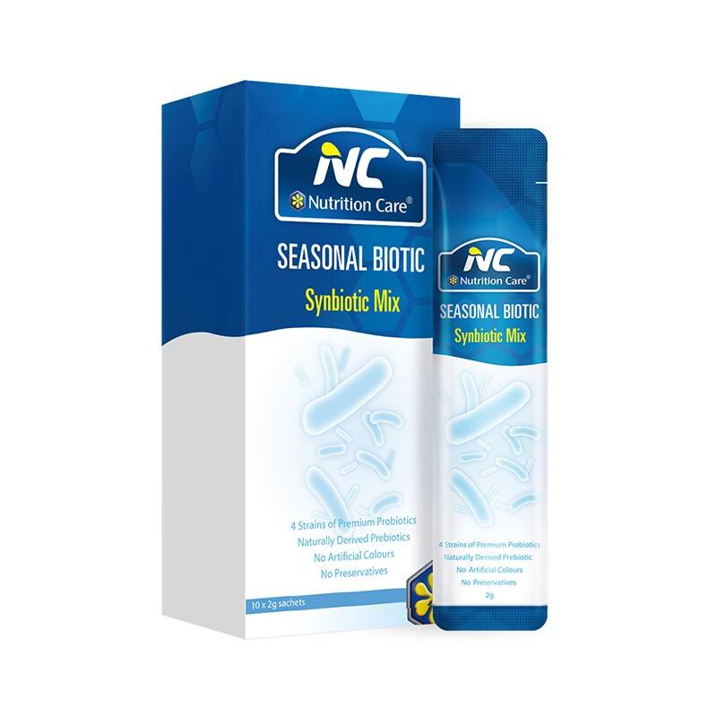 商品澳洲 Nutrition Care 舒鼻益生菌2g*10袋 改善过敏问题图片