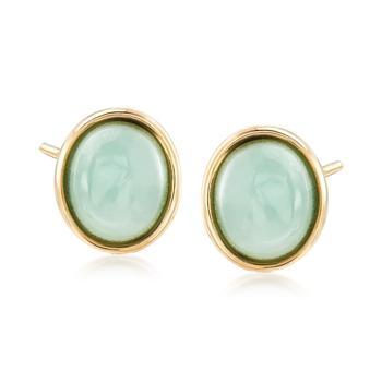 商品Ross-Simons Jade Oval Stud Earrings in 14kt Yellow Gold图片