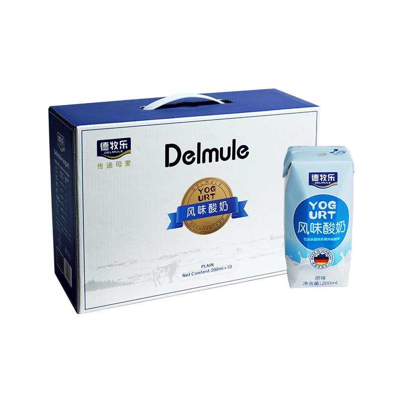 商品德国进口德牧乐百年牧场高钙酸奶1*10礼盒装(200ml*10盒)图片