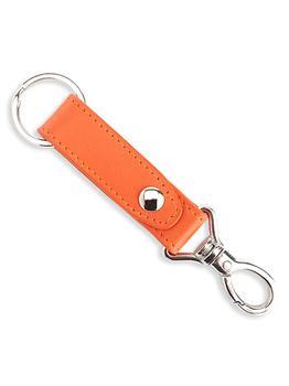商品Contemporary Leather Valet Key Chain图片