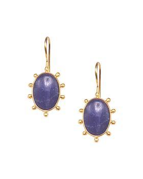 商品Purple Jade Pinwheel Earrings图片