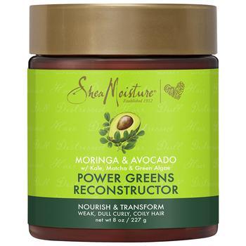 商品Power Greens Reconstructor, Moringa and Avocado图片