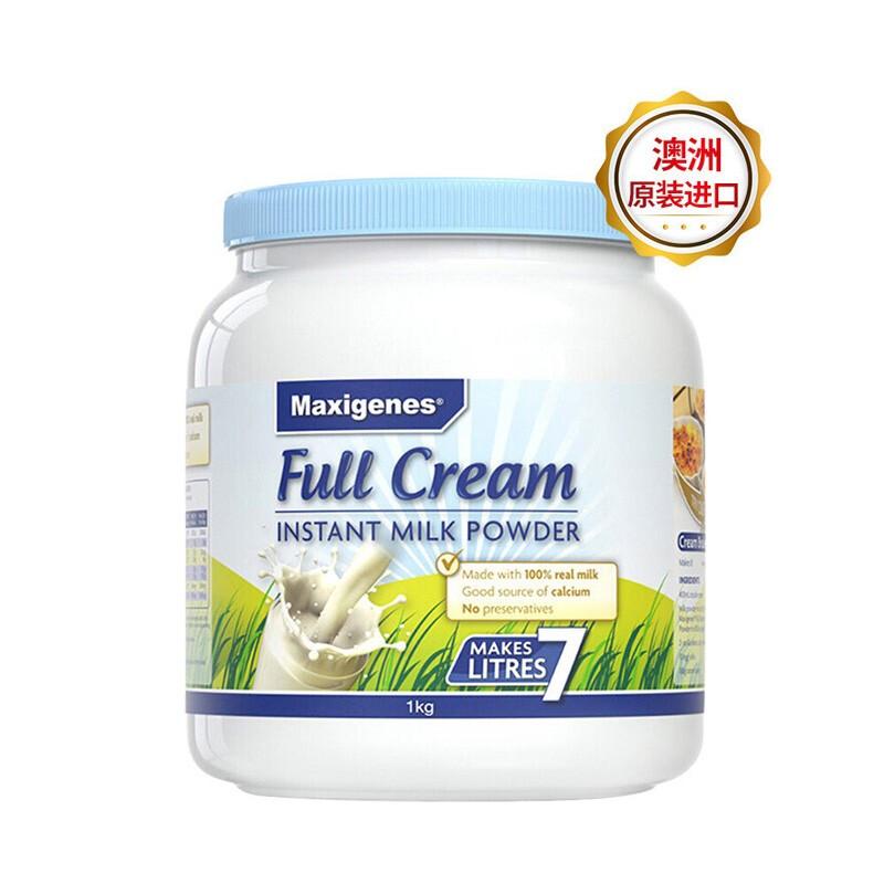 商品澳洲美可卓蓝胖子全脂高钙中老年学生成人奶粉 1kg/罐牛奶粉营养图片