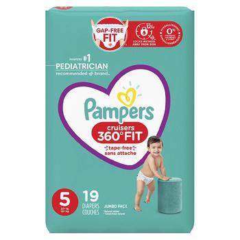 商品Diapers图片