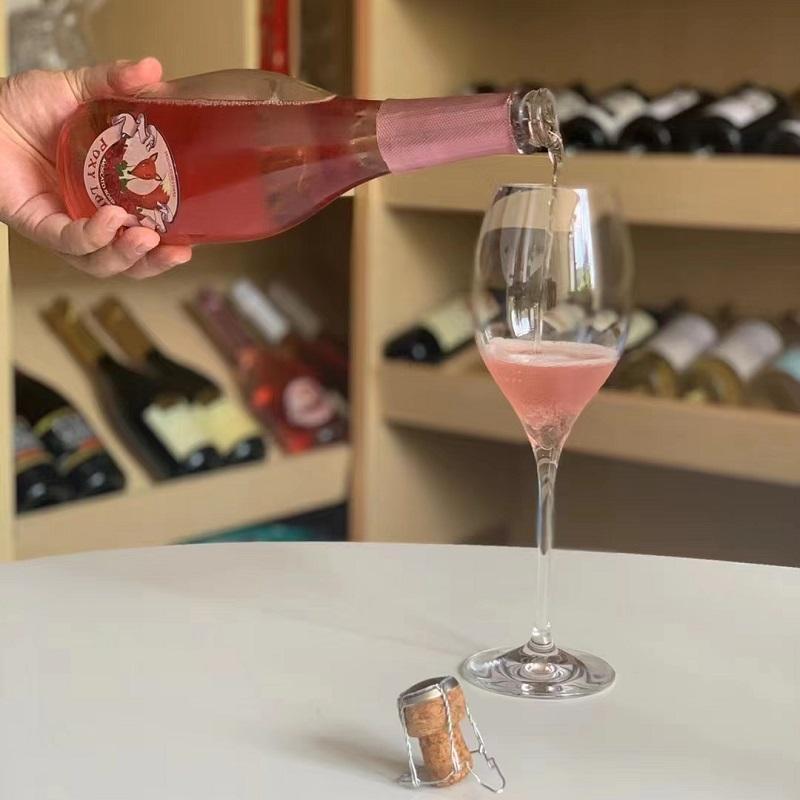 商品莫斯卡托桃红半甜起泡葡萄酒图片