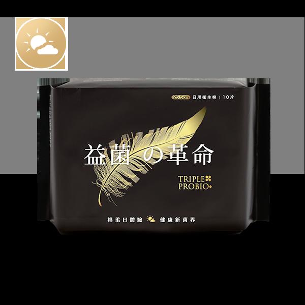 商品益菌日用卫生巾25.5cm(10片/包) | Sanitary pad (day)图片