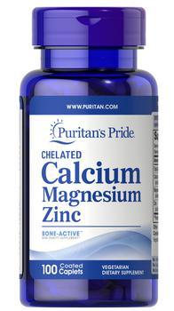 商品Chelated Calcium Magnesium Zinc 100 Caplets图片