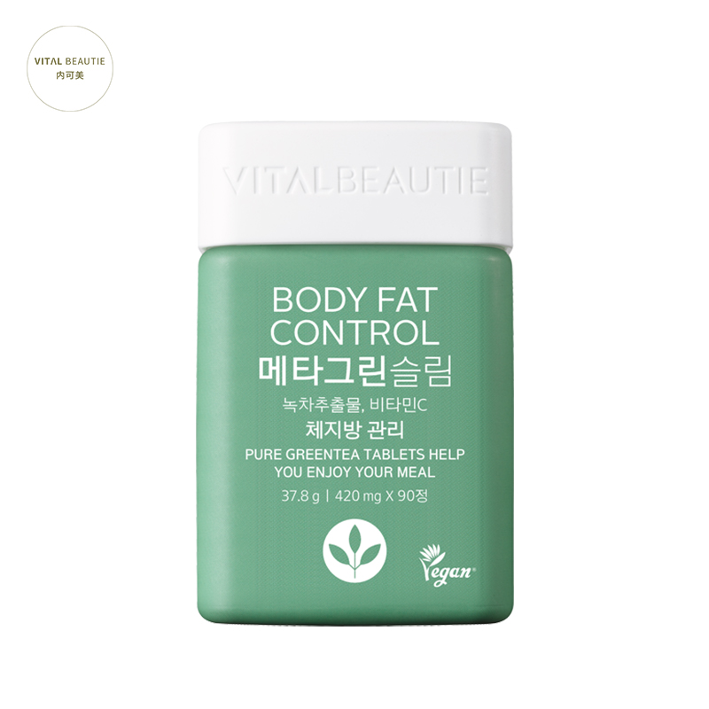 商品VITALBEAUTIE纤体绿茶片 解油阻断脂肪管理体脂37.8g(420mg*90片)图片