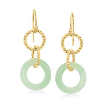 商品Ross-Simons Jade and 18kt Gold Over Sterling Interlocking Drop Earrings图片