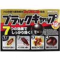 商品小黑帽蟑螂屋12枚*2盒/1盒图片