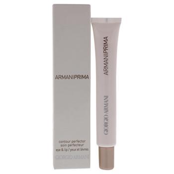 商品Armani Prima Eye and Lip Perfector by Giorgio Armani for Women - 0.5 oz Treatment图片