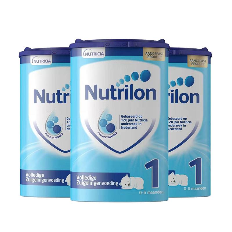 商品荷兰婴幼儿牛奶粉1段 2段 3段 4段 5段 800G/罐 6段 400G/罐  3罐装2022年6月-9月到期 | Milk  图片