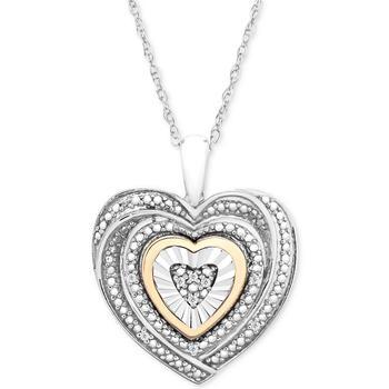 商品Diamond Accent Two-Tone Heart Pendant Necklace in Sterling Silver and 10k Gold图片