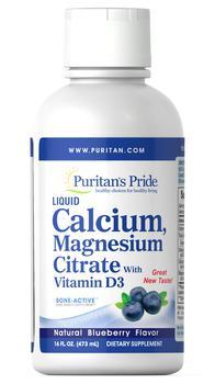 商品Liquid Calcium Magnesium with Vitamin D3图片