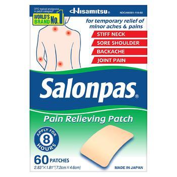 商品8-Hour Pain Relieving Patch- For Back Pain, Joint Pain, Muscle Soreness图片